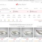 婚約指輪のデザイン決定 (James Allen)