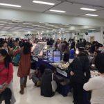 東京ミネラルショー2015